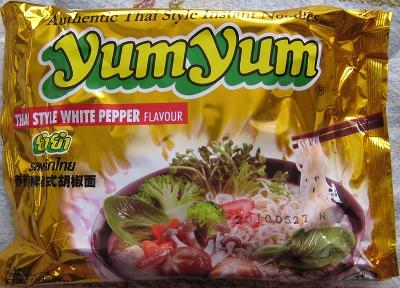 YumYum ホワイトペッパーフレーバー