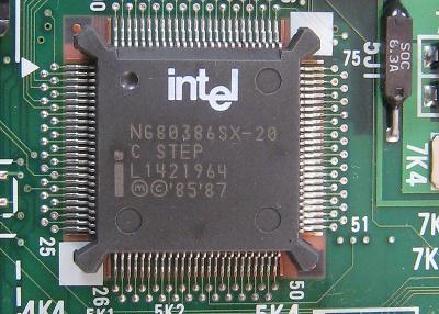 386SX 20MHzのCPU