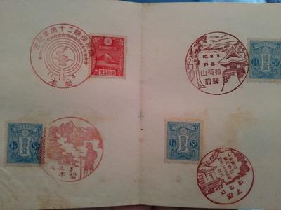 切手とスタンプ1