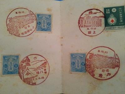 切手とスタンプ2